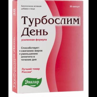 turboslim ir hipertenzija