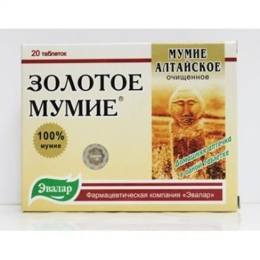 Мумие золотое