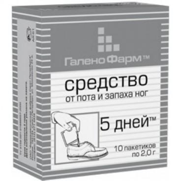 5 дней - cредство для ног от пота и запаха
