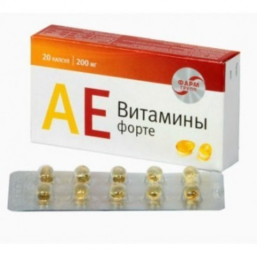 Витамины АЕ – форте,20капс.