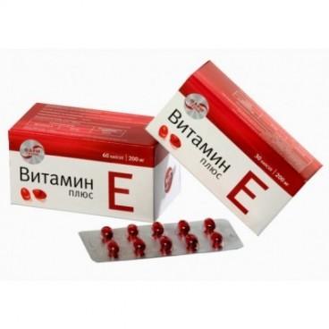 Витамин Е-плюс,60капс.