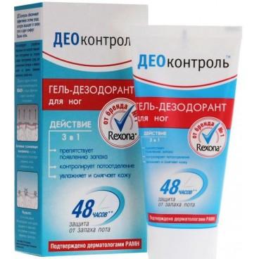 Дезодорант для ног ДЕОконтроль